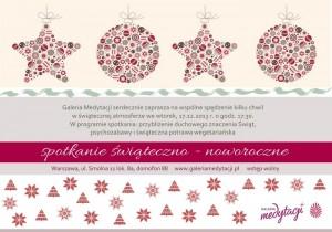 zaproszenie-17-12-2013-mail