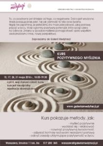 2016.05_KPM.WA(1)